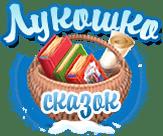 logo_winter