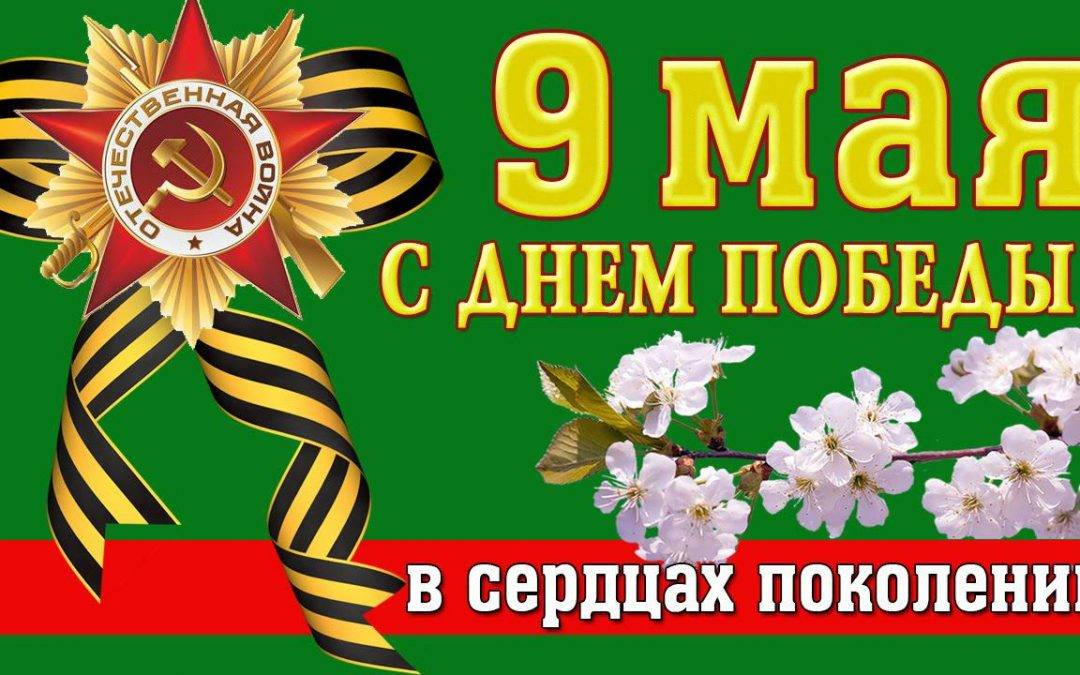 Литературная галерея писателей-фронтовиков