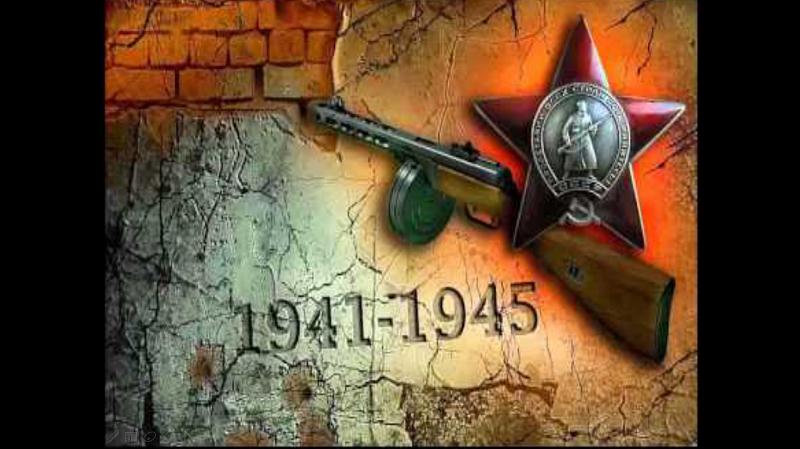 На Сталинградском направлении